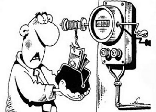 Экономия затрат на электроэнергию