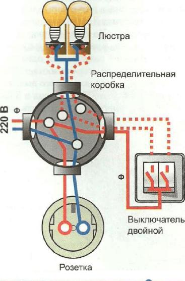 Простая схема с выключателем