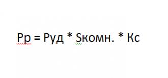 Формула для определения мощности ламп