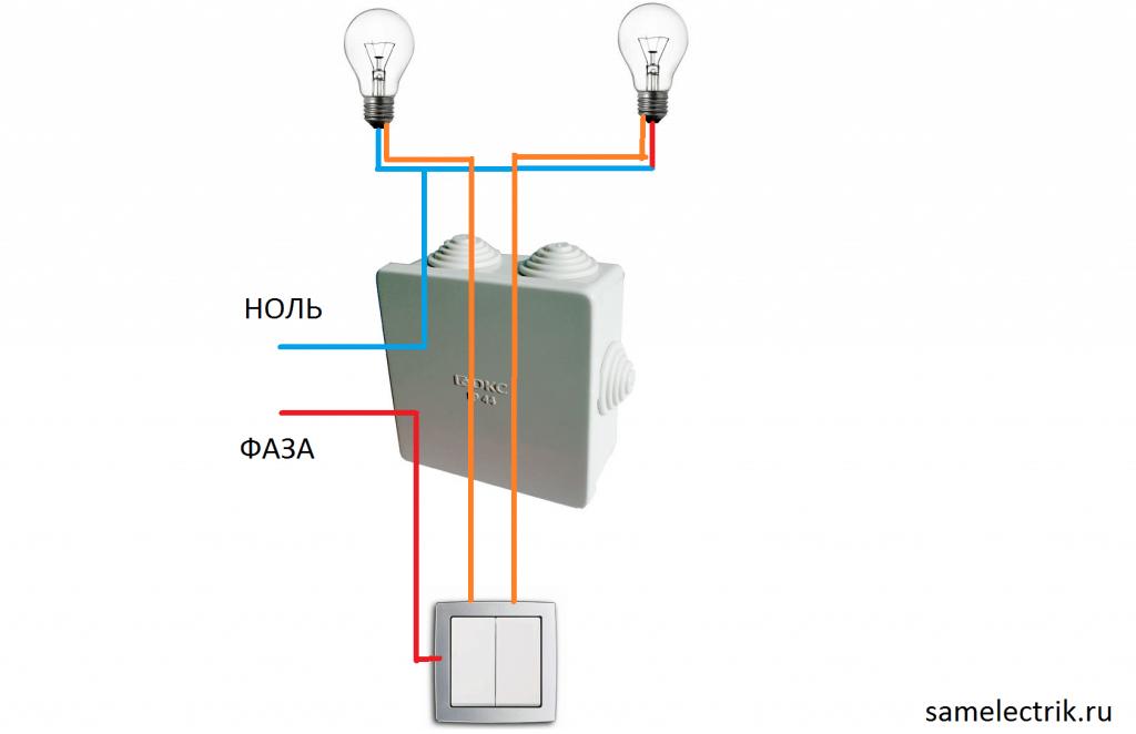 Двухклавишный выключатель схема подключения две фазы