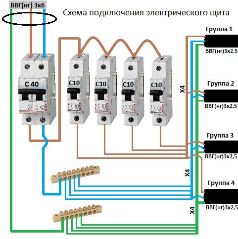 Схема подключения выключателя к сети фото 589