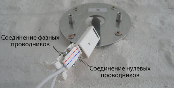 Соединение проводов клеммной колодкой