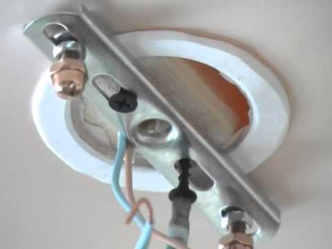 Планочное крепление светильника