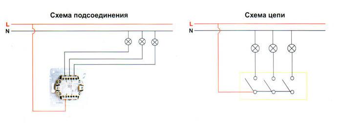 Как правильно подсоединить провода к выключателю