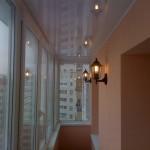 Настенные бра с люминесцентными лампами
