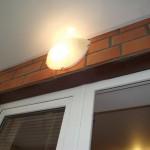 Светильник над дверью