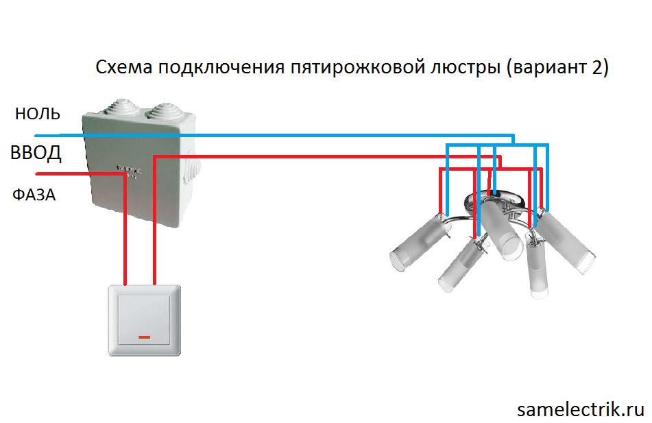 все лампочки) Схема