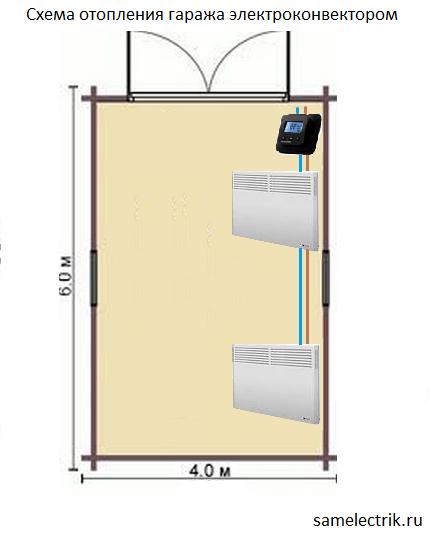 Схему электрического отопления