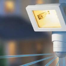 Как подключить датчик движения для освещения?