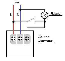 Детектор движения схема подключения фото 458