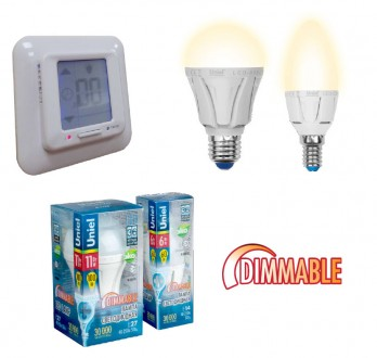 Функция dimmable