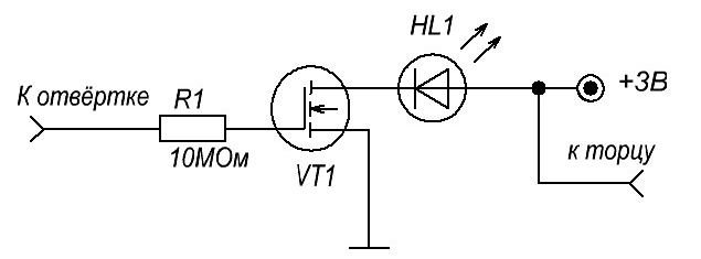 Схема индикатора со светодиодом