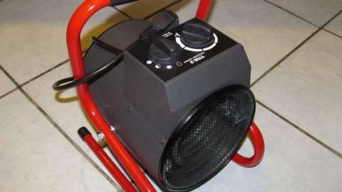 Выбираем электрическую тепловую пушку для дома и гаража
