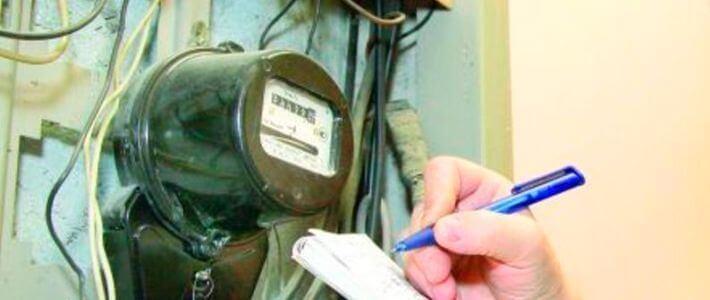 Фото индукционный электросчетчик старого образца