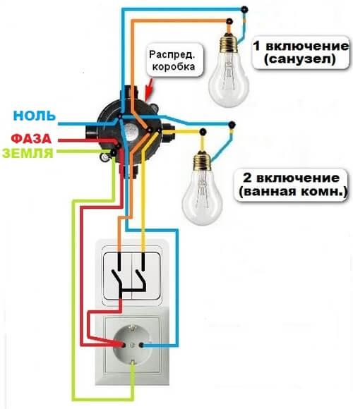 Перемычка к двухклавишному выключателю