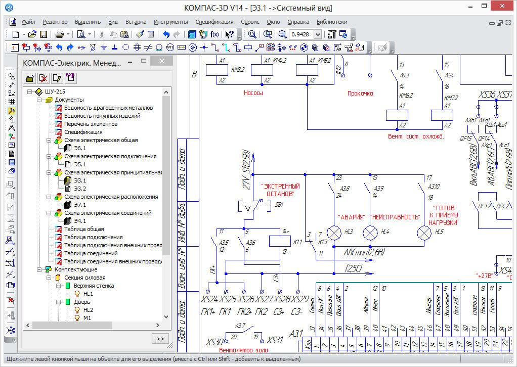 программа для создания однолинейных электрических схем