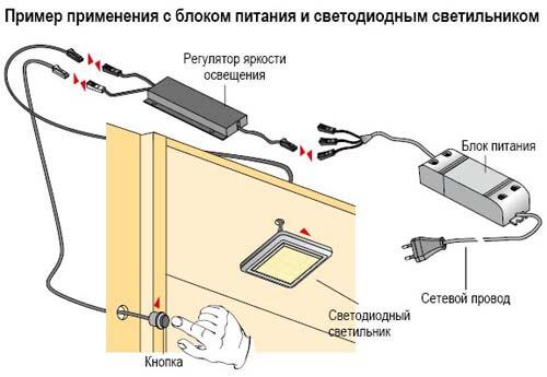 Схема подключения мебельных светодиодов