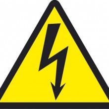 Что опаснее для человека – переменный или постоянный ток?