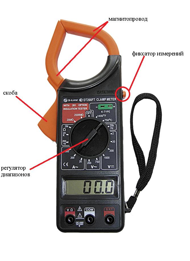 M266f Клещи Токоизмерительные инструкция - картинка 1