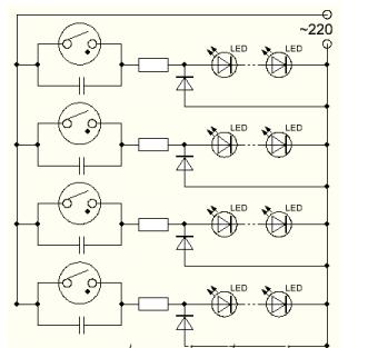 Схема переделки