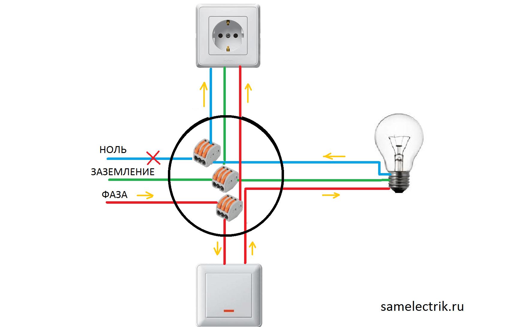 Схема фаза на лампочке