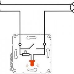 2 простых схемы подключения выключателя света с подсветкой