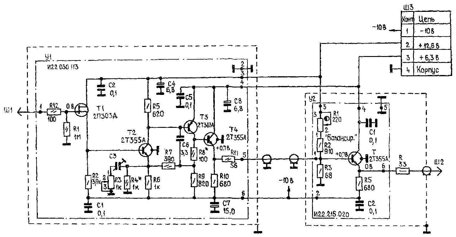 Электросхема Э3