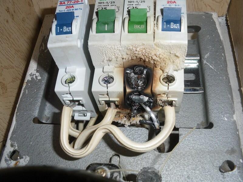 nizkoe naprjazhenije v seti 1 Что делать, если в квартире пахнет горелой проводкой? Фото