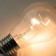 Расчет освещения в комнате онлайн