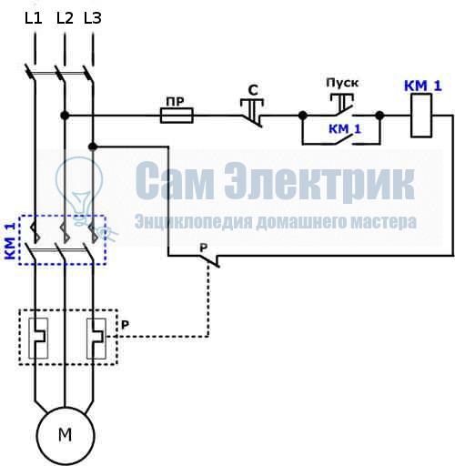 Схема пуска магнитного пускателя фото 147