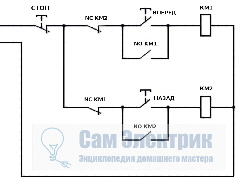 Схема реверс 220 вольт