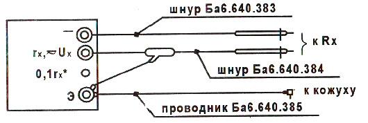 Как пользоваться омметром