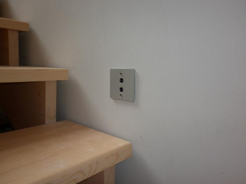 Датчики на стене