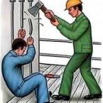 Перерубите провод под напряжением