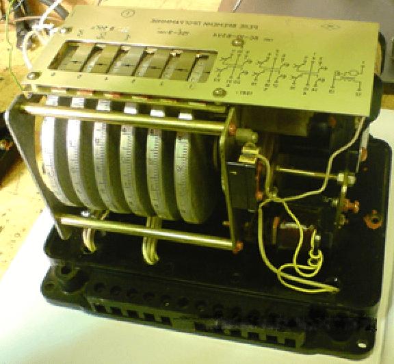 Мотор-реле