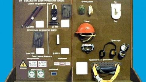 Какие средства защиты используют в электроустановках напряжением до 1000 Вольт?
