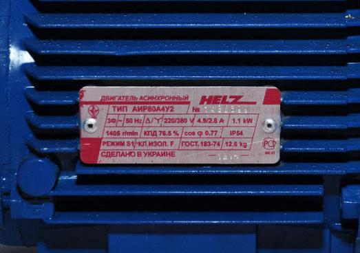 Характеристики АИР80