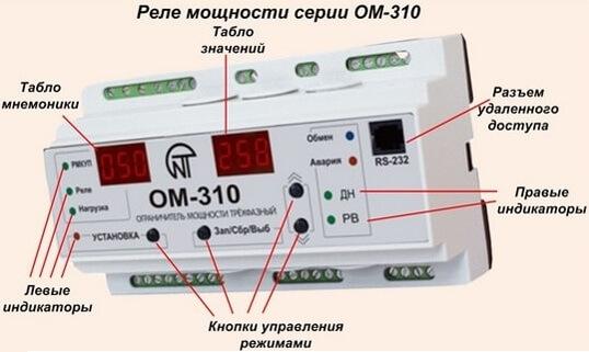 ОМ-310 фото