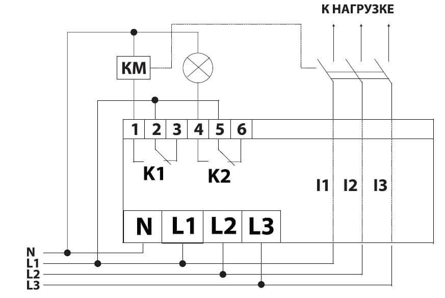 Схема ОМ-630