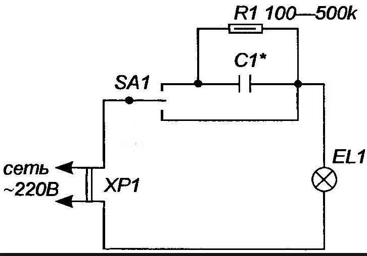 sxema gasyashiye kondensatory 5 схем сборки самодельного светорегулятора Фото