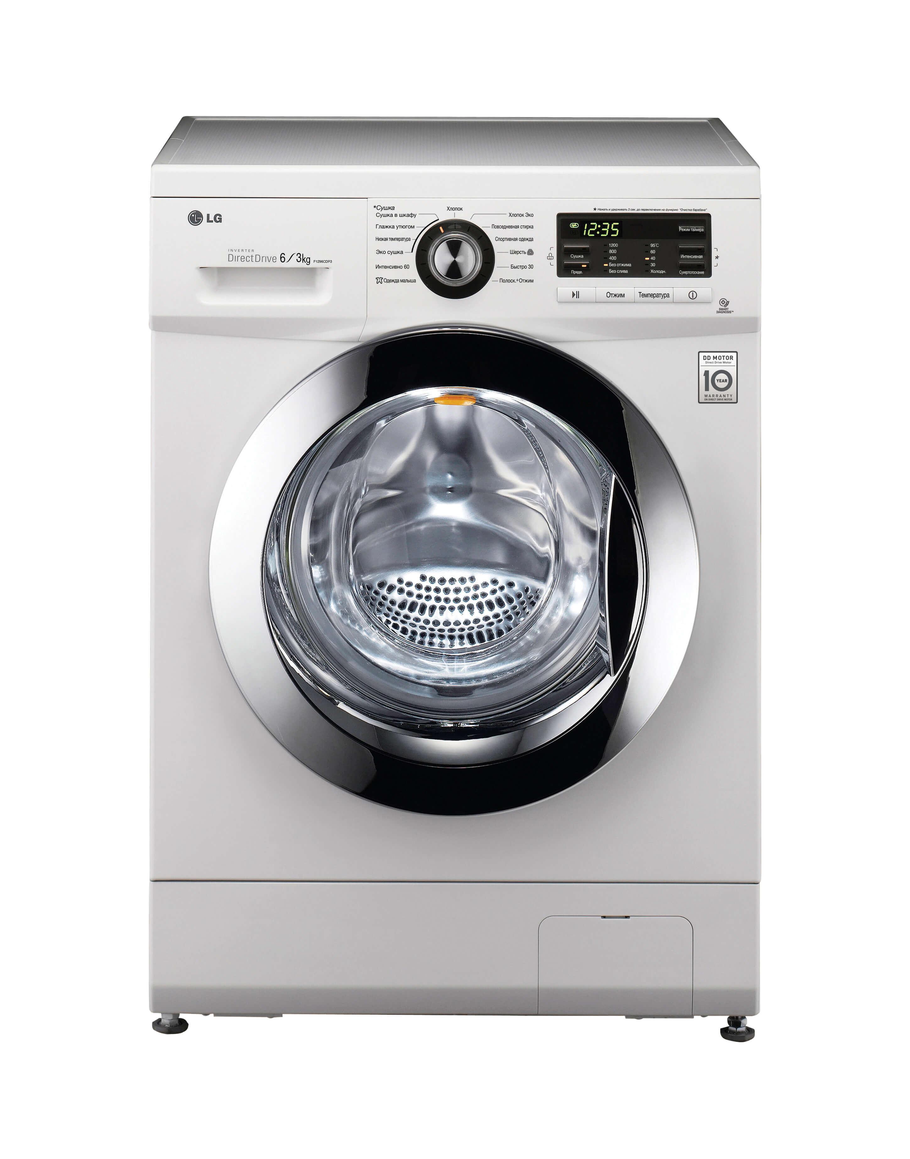 LG F 1296CDP3 Рейтинг стиральных машин с функцией сушки Фото