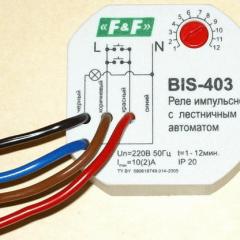 Твердотельное реле переменного тока схема фото 167