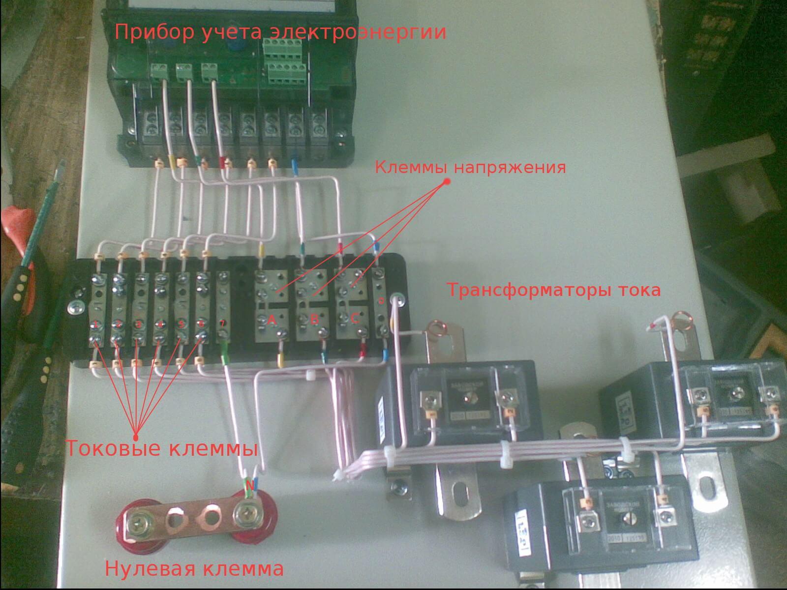 Схема подключения счетчика меркурий 230 фото 59