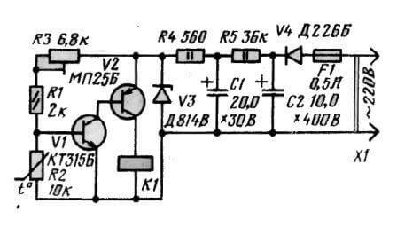 Самоделка на транзисторах