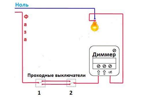 Применение проходных выключателей