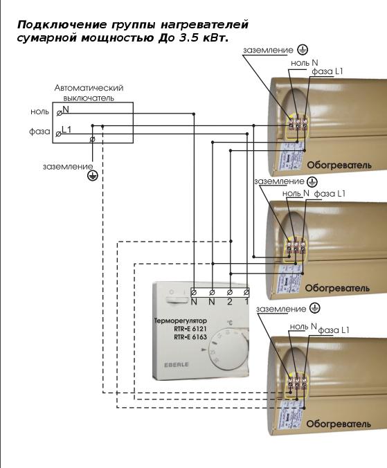 Подсоединение группы электрообогревателей