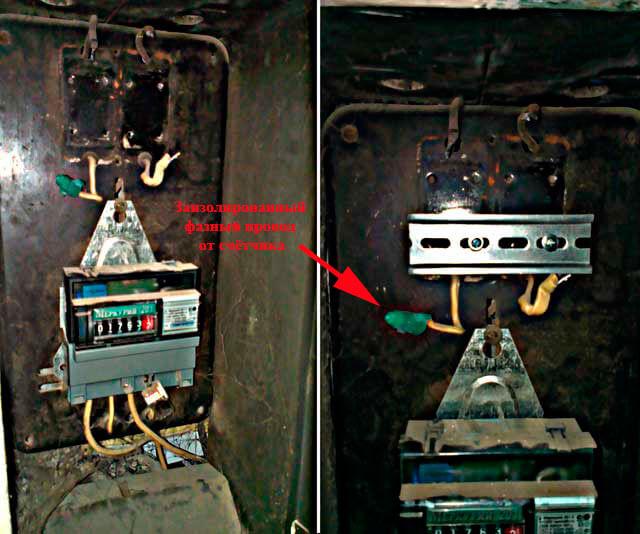 Изоляция провода под напряжением