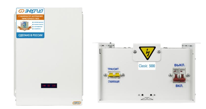 Энергия Classic 7500 Рейтинг стабилизаторов напряжения для дома Фото