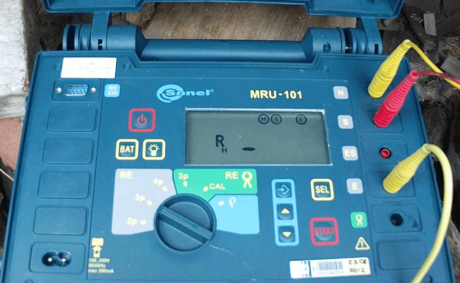 MRU-101 фото