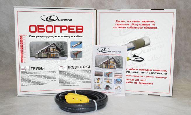 vybor greyushhego kabelya 4 Советы по выбору греющего кабеля Фото